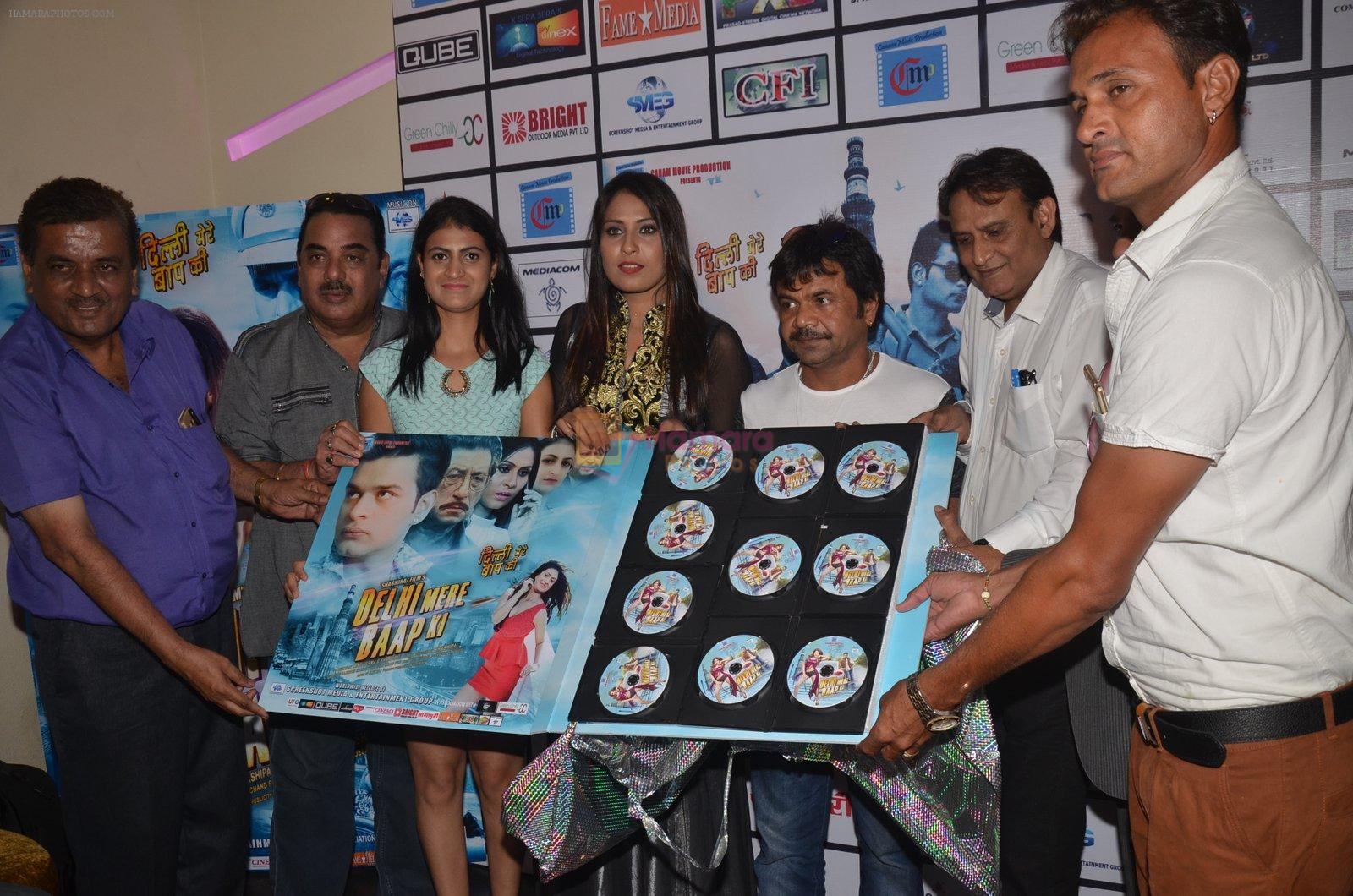 Rajpal Yadav at the Music and Trailer Launch of film Delhi Mere Baap Ki on 12th Sept 2016