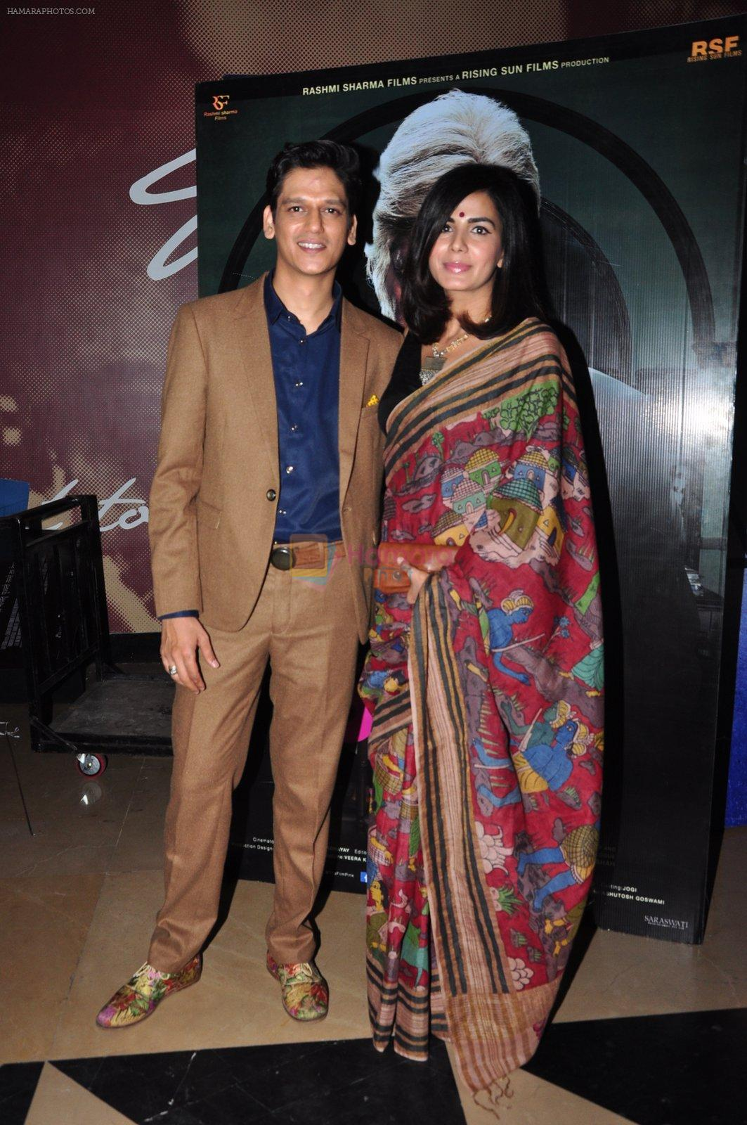Kirti Kulhari at Pink screening in Mumbai on 13th Sept 2016