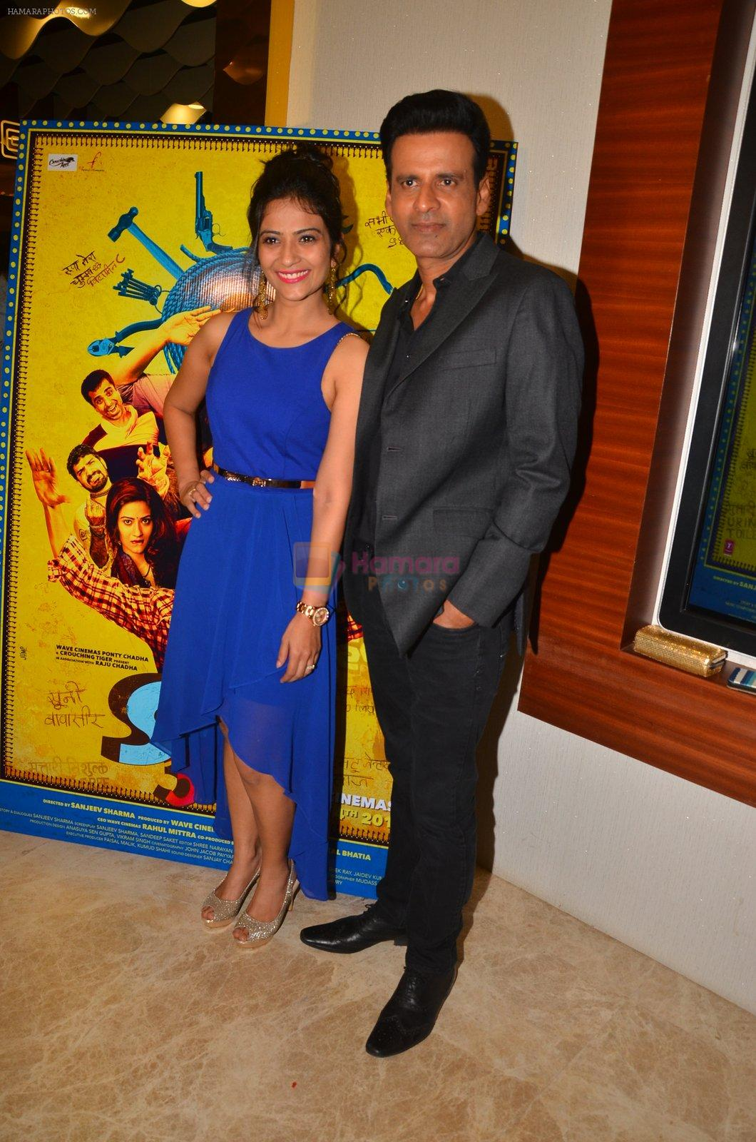 Manoj Bajpayee, Aditi Sharma at Saat Uchakkey film launch on 19th Sept 2016
