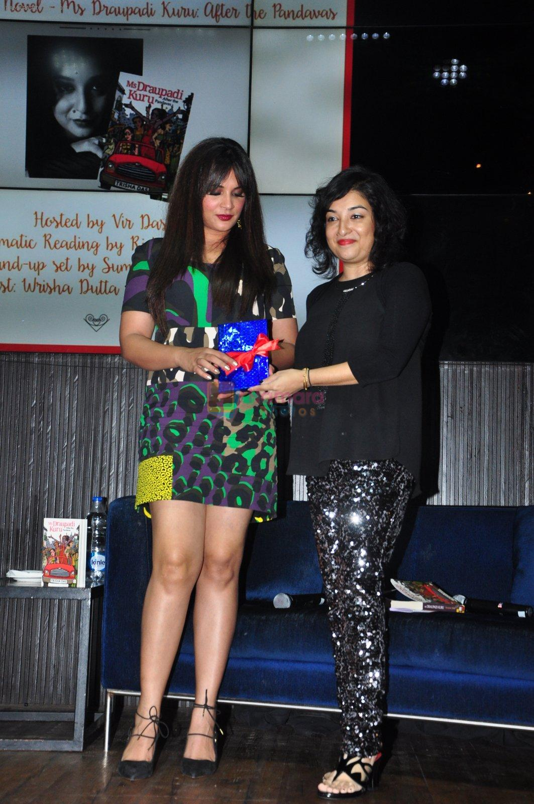 Richa Chadda launch Trisha Das new book Mrs Draupadi Kuru on 24th Sept 2016