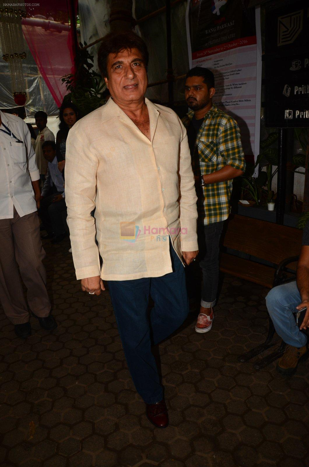 Raj Babbar at the opening ceremony of Rang Parwaaz Mahotsav by Nadira Babbar