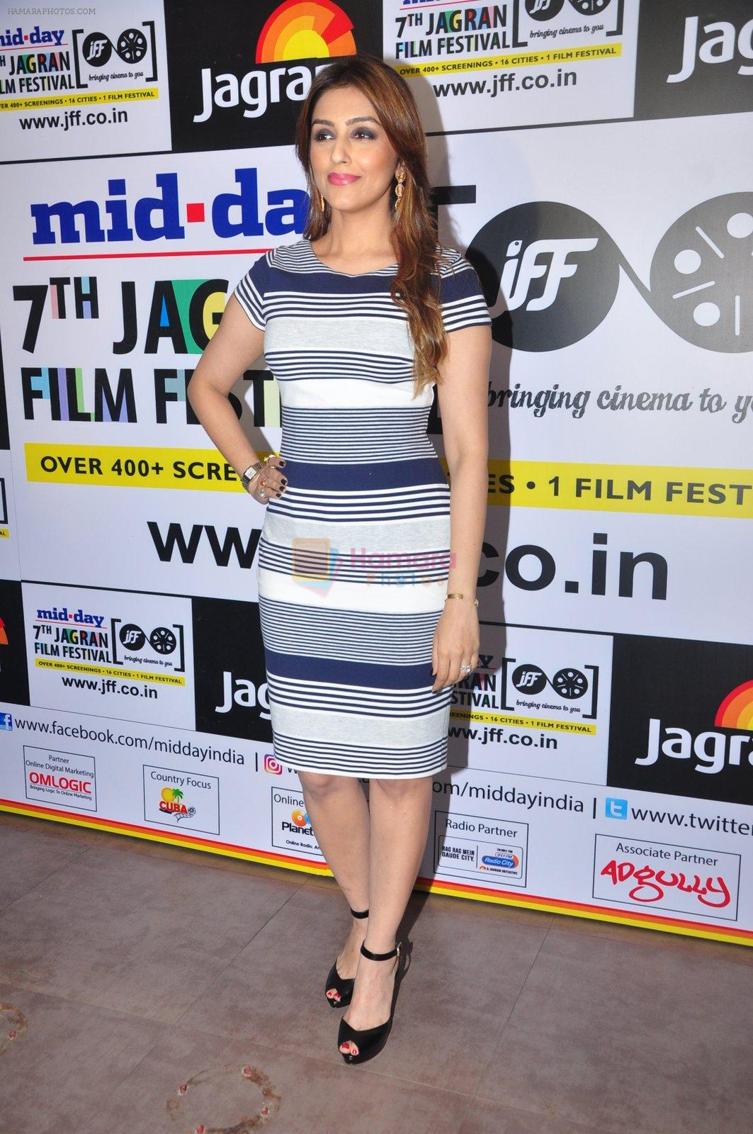 Aarti Chhabria at Jagran Film festival on 29th Sept 2016