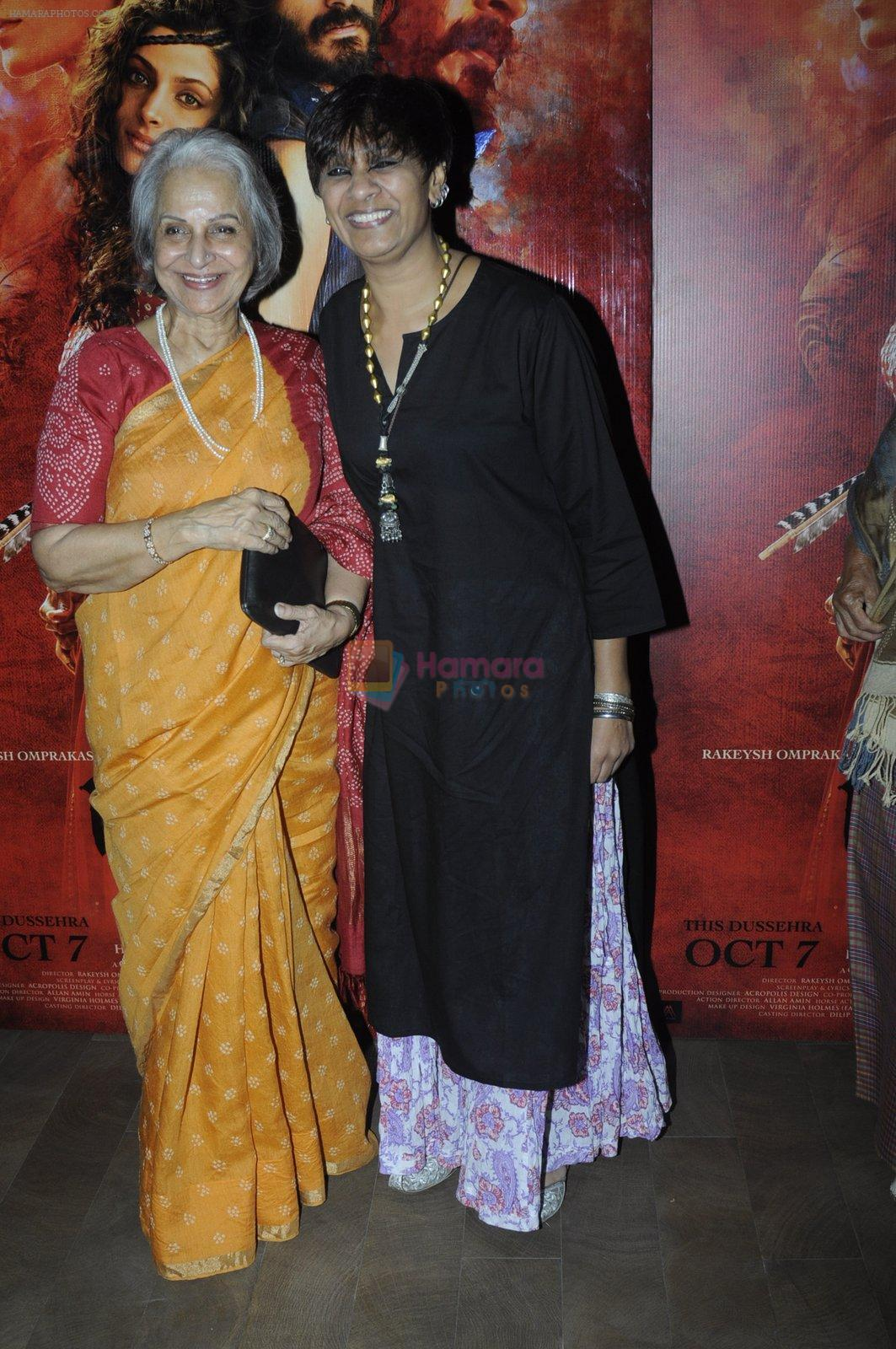 Waheeda Rehman at Mirzya screening on 30th Sept 2016