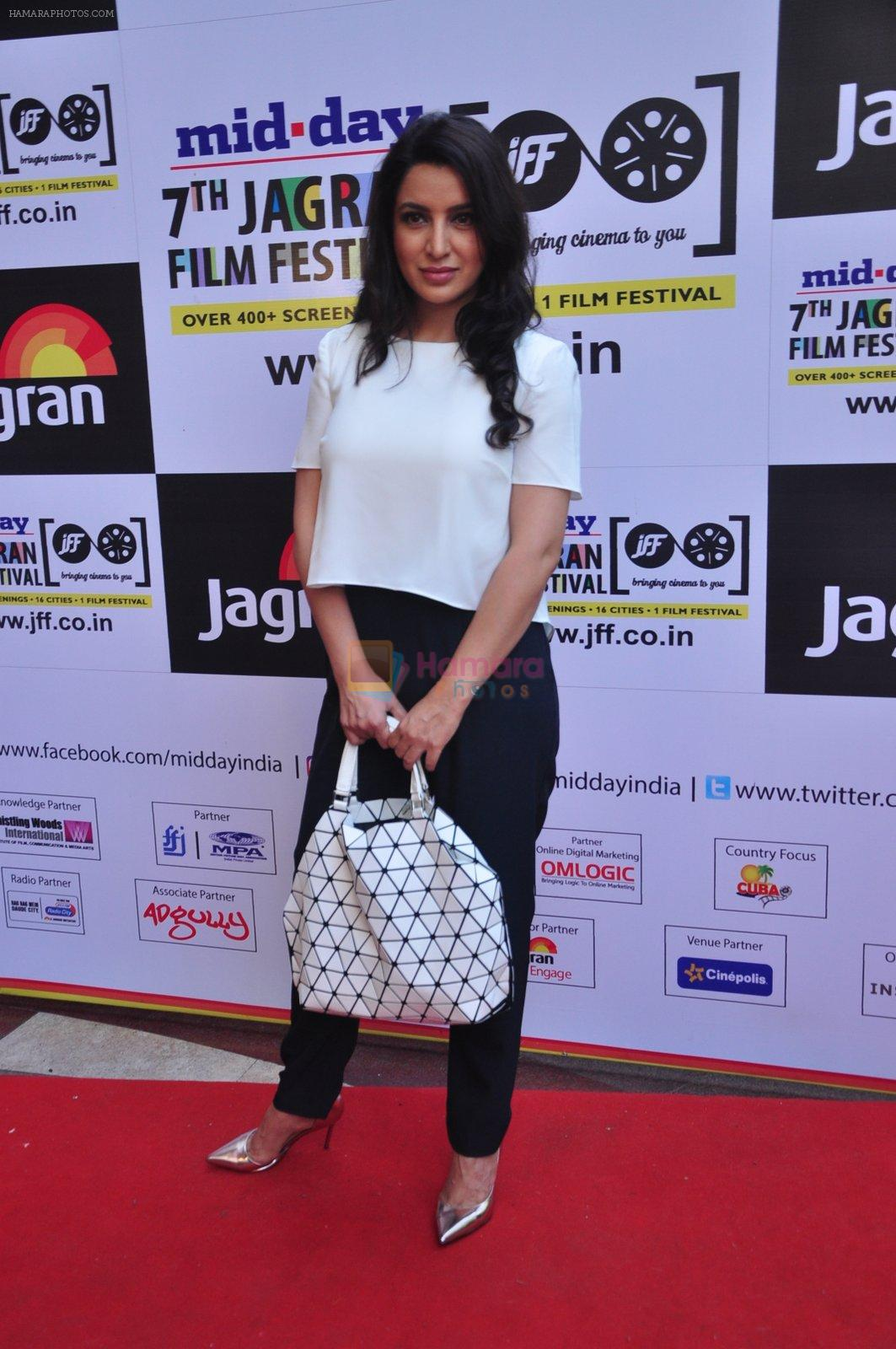 Tisca Chopra at Jagran Film fest screening on 30th Sept 2016