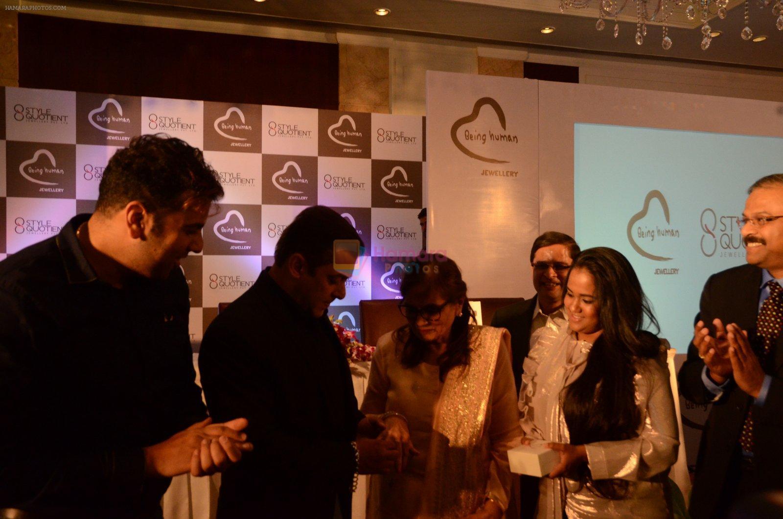 Salman Khan, Arpita Khan at Being Human jewellery launch on 30th Sept 2016