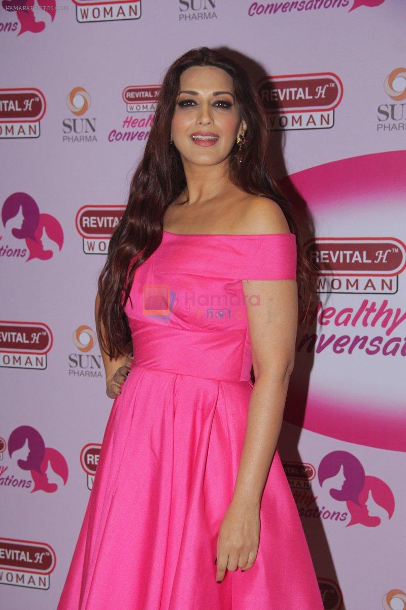 Sonali Bendre at the Launch of Revital Woman's Healthy Conversations on 3rd Oct 2016