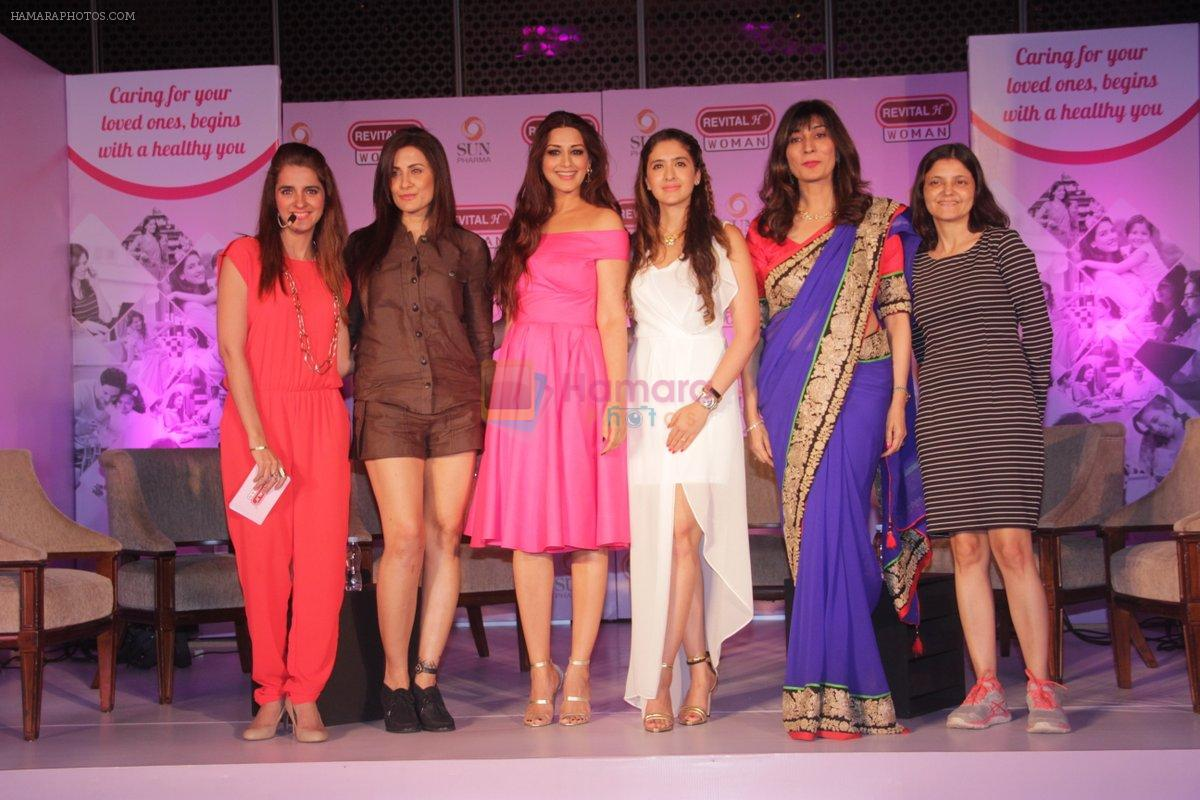 Sonali Bendre, Shruti Seth at the Launch of Revital Woman's Healthy Conversations on 3rd Oct 2016