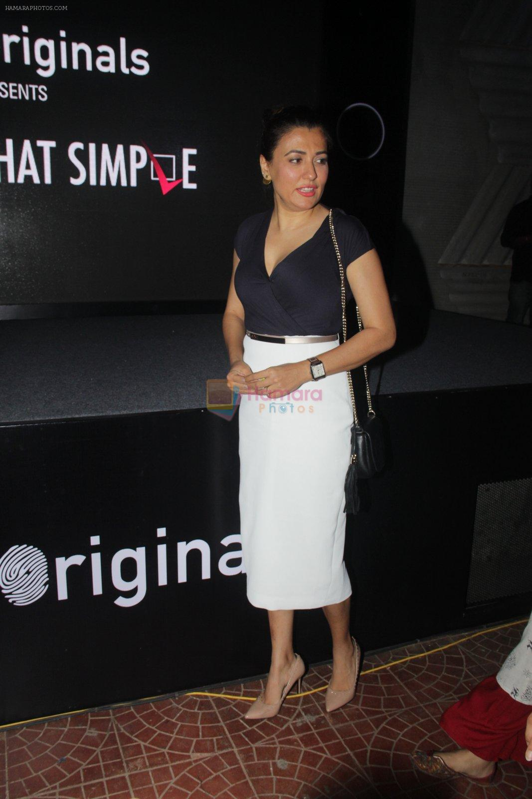 Mini Mathur at the screening of It�s Not That Simple on 3rd Oct 2016