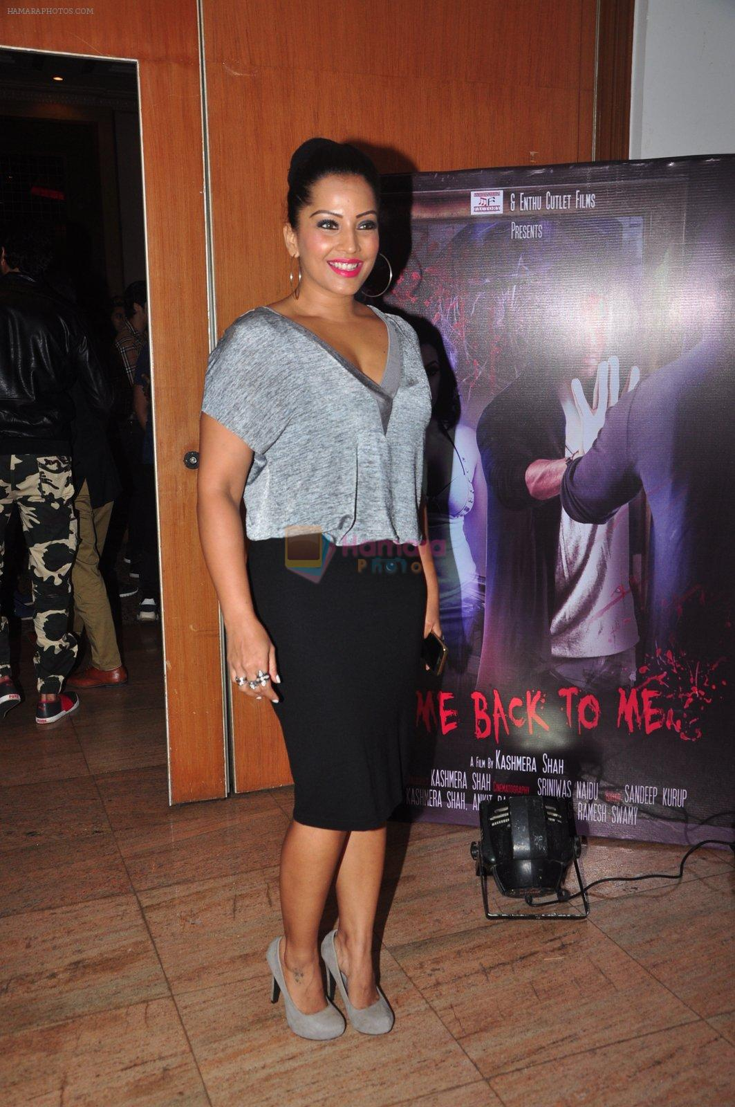 Meghna Naidu at Kashmira Shah's bash for film Come back to me on 5th Oct 2016