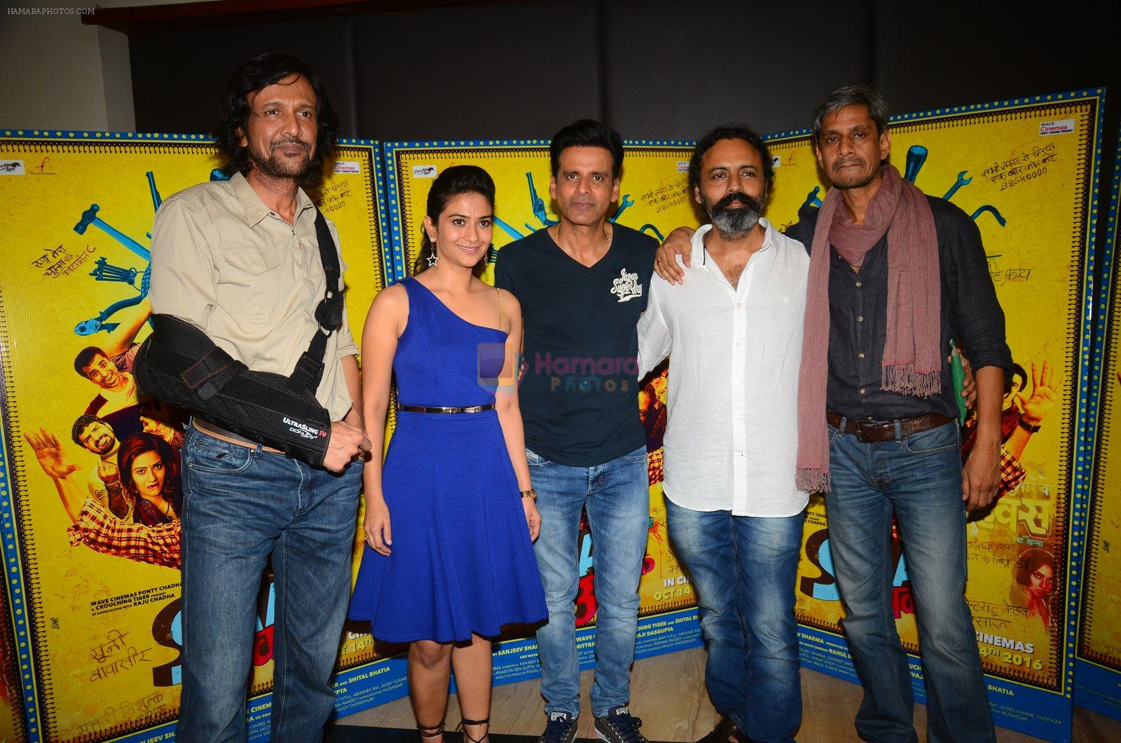 Aditi Sharma, Kay Kay Menon, Manoj Bajpai, Vijay Raaz at Saat Uchakkey interviews on 5th Oct 2016