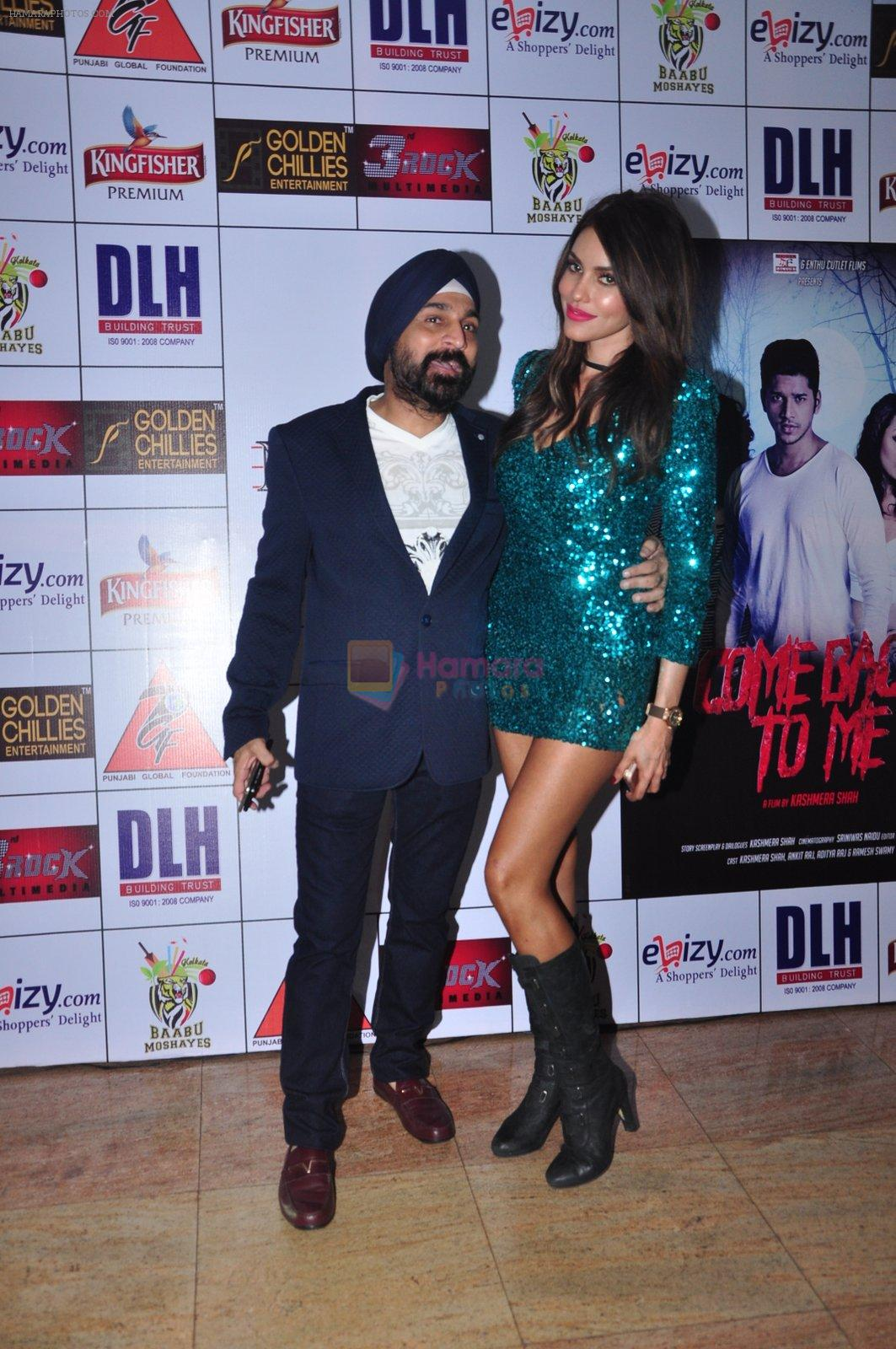 Gizele Thakral at Kashmira Shah's bash for film Come back to me on 5th Oct 2016