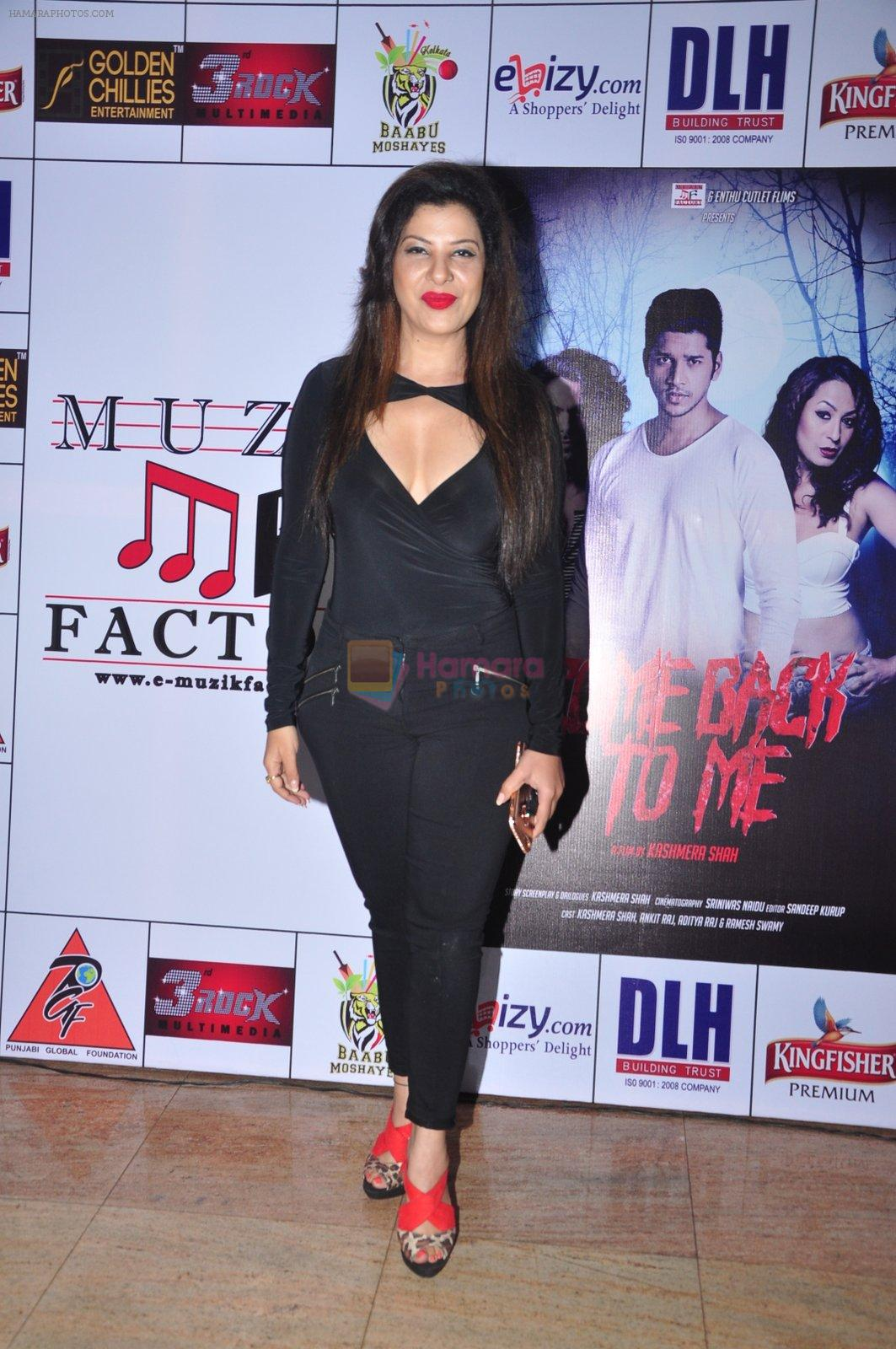 Sambhavna Seth at Kashmira Shah's bash for film Come back to me on 5th Oct 2016