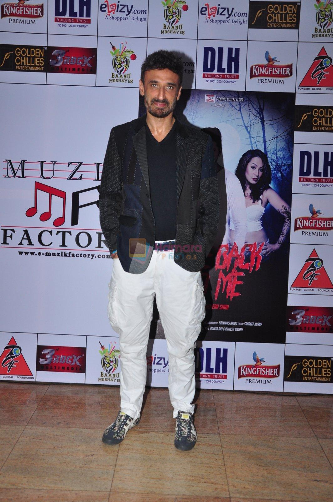 Rahul Dev at Kashmira Shah's bash for film Come back to me on 5th Oct 2016