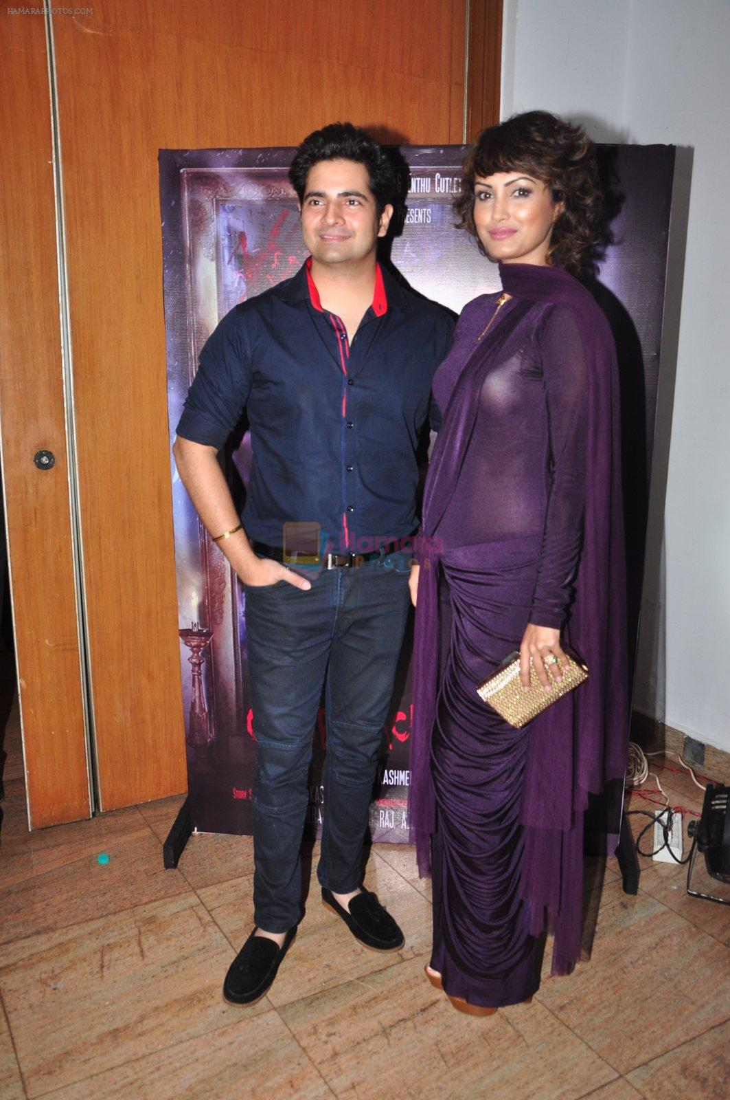 Nisha Rawal at Kashmira Shah's bash for film Come back to me on 5th Oct 2016