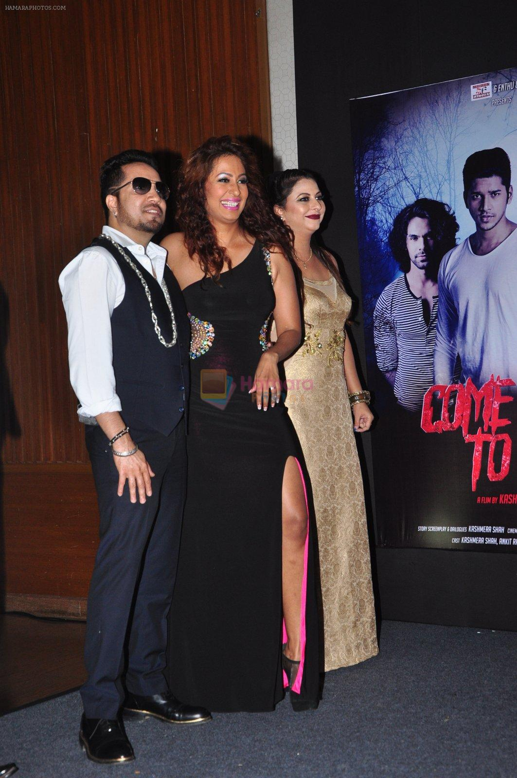 Mika Singh at Kashmira Shah's bash for film Come back to me on 5th Oct 2016