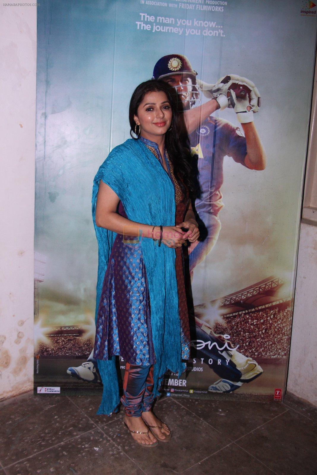 Bhumika Chawla at MS dhoni interviews on 5th Oct 2016