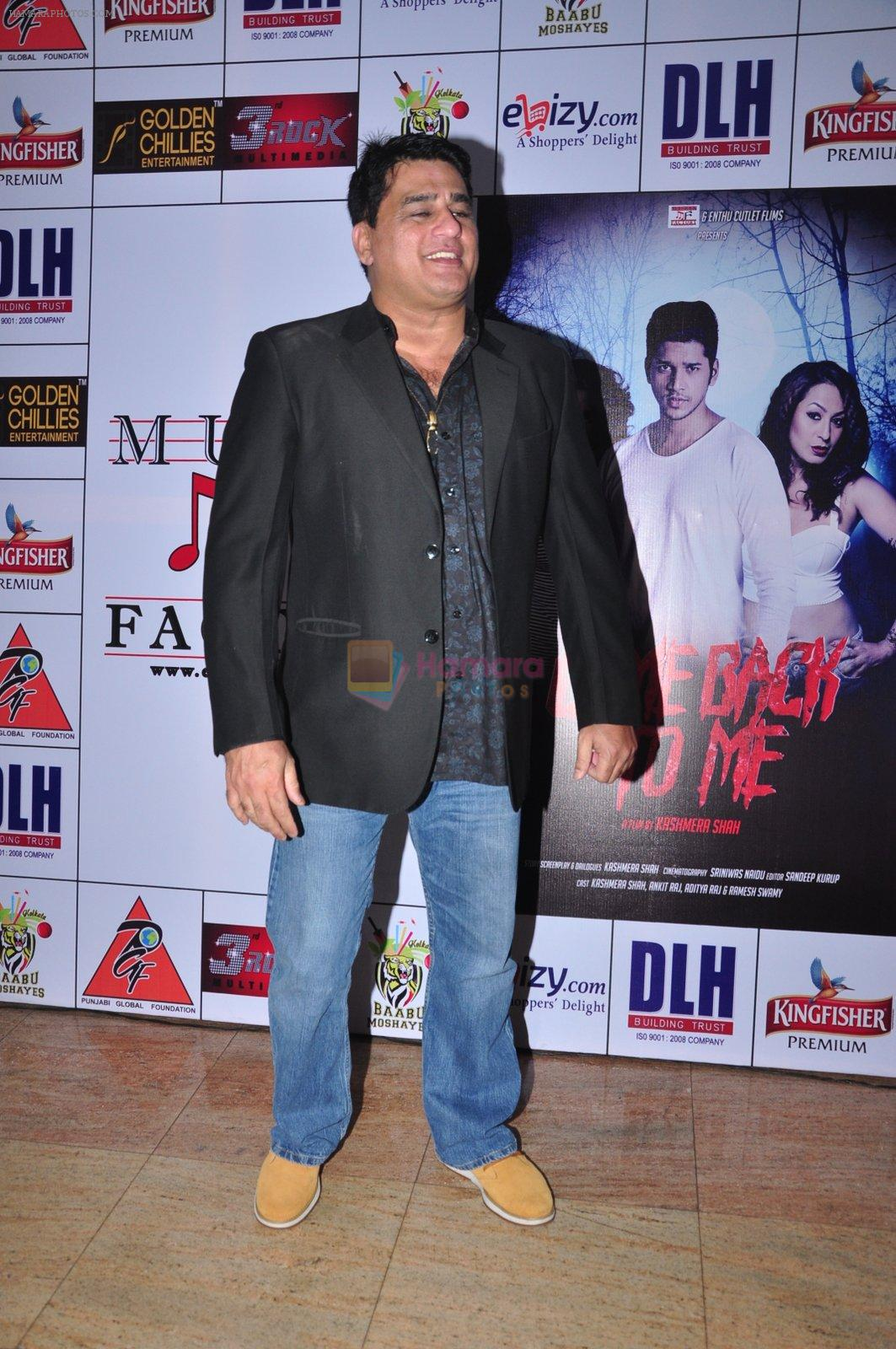 Ayub Khan at Kashmira Shah's bash for film Come back to me on 5th Oct 2016