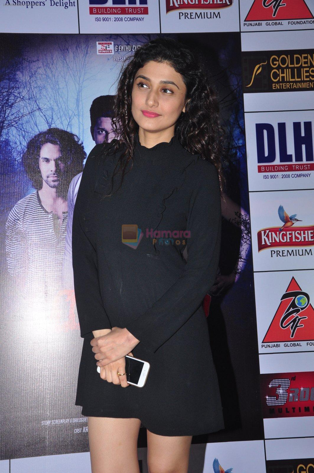 Ragini Khanna at Kashmira Shah's bash for film Come back to me on 5th Oct 2016