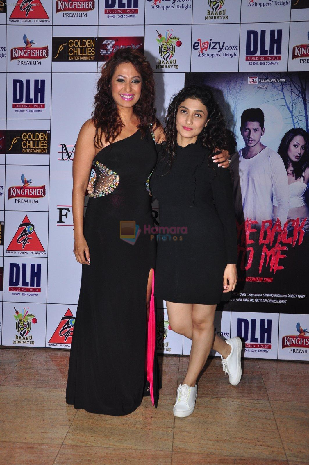 Kashmira Shah's bash for film Come back to me on 5th Oct 2016