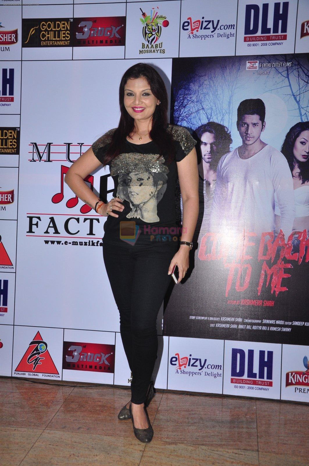 Deepshikha at Kashmira Shah's bash for film Come back to me on 5th Oct 2016