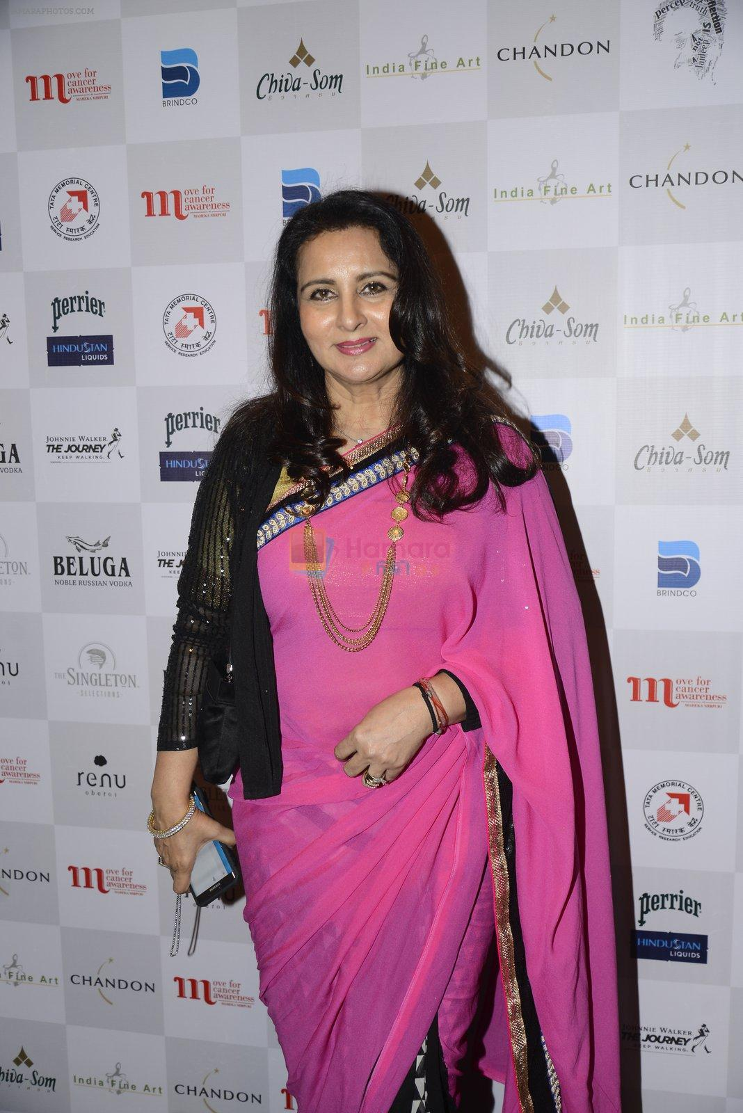 Poonam Dhillon at Maheka Mirpuri Show on 5th Oct 2016