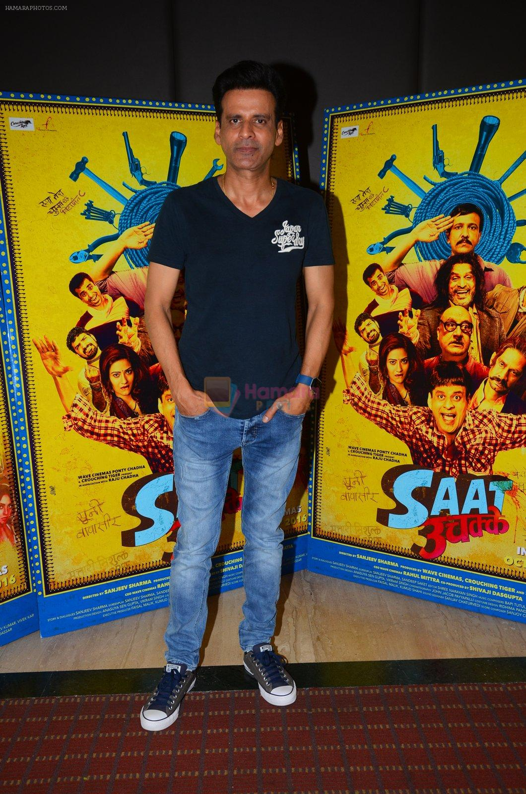 Manoj Bajpai at Saat Uchakkey interviews on 5th Oct 2016