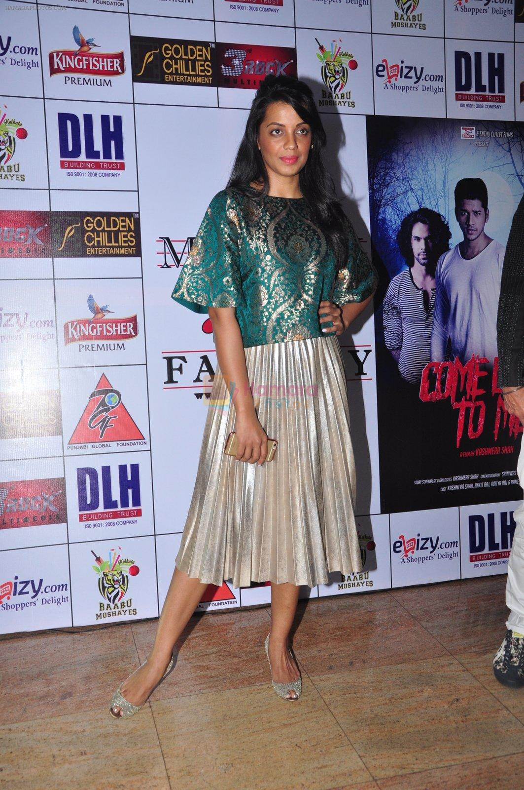 Mugdha Godse at Kashmira Shah's bash for film Come back to me on 5th Oct 2016
