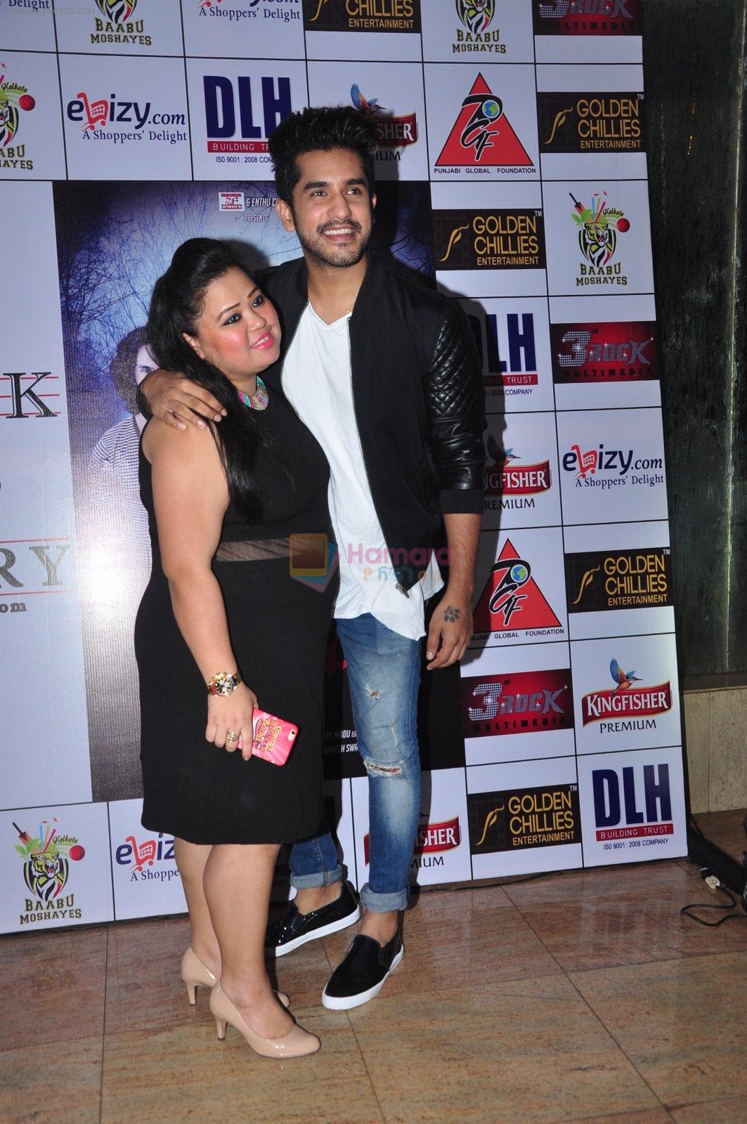 Bharti Singh at Kashmira Shah's bash for film Come back to me on 5th Oct 2016