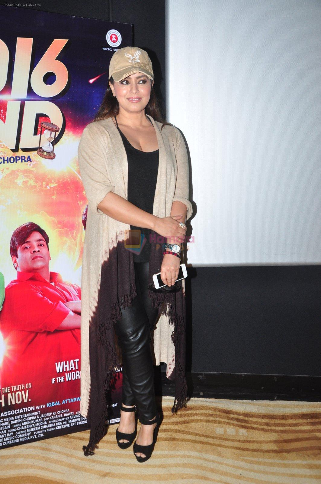 Mahima Chaudhry at the Trailer launch of film 2016 The End on 6th Oct 2016