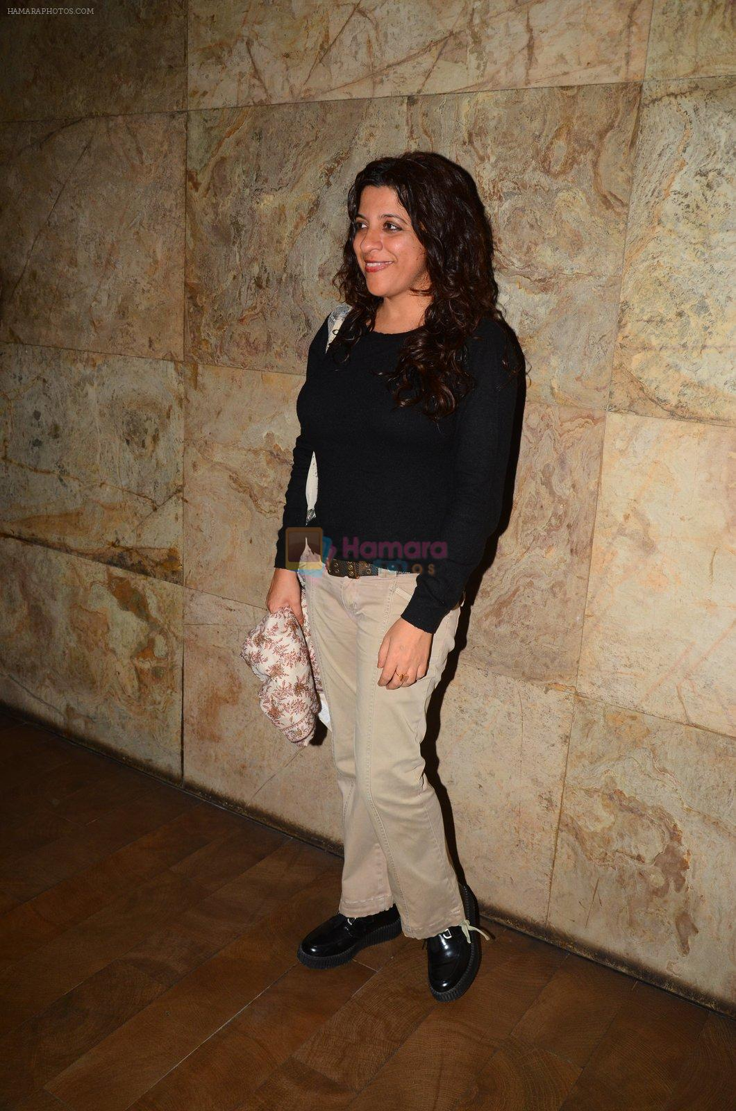 Zoya Akhtar snapped at Mirzya Screening on 6th Oct 2016