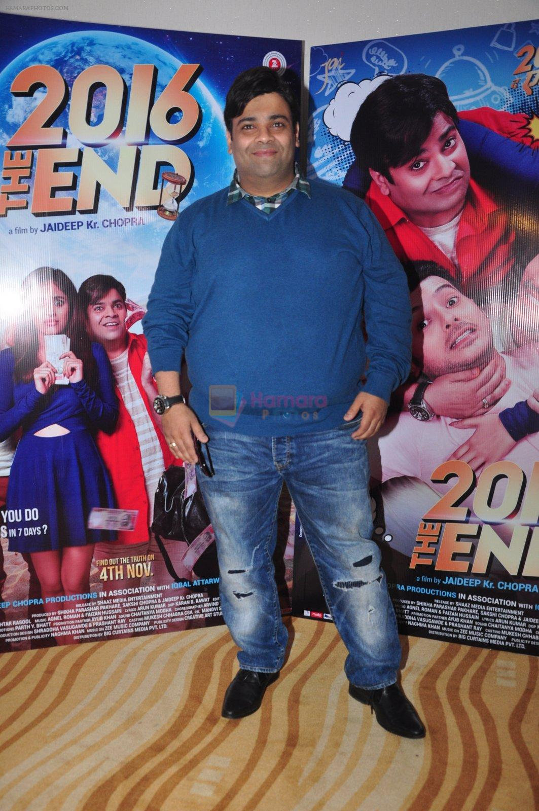 Kiku Sharda at the Trailer launch of film 2016 The End on 6th Oct 2016