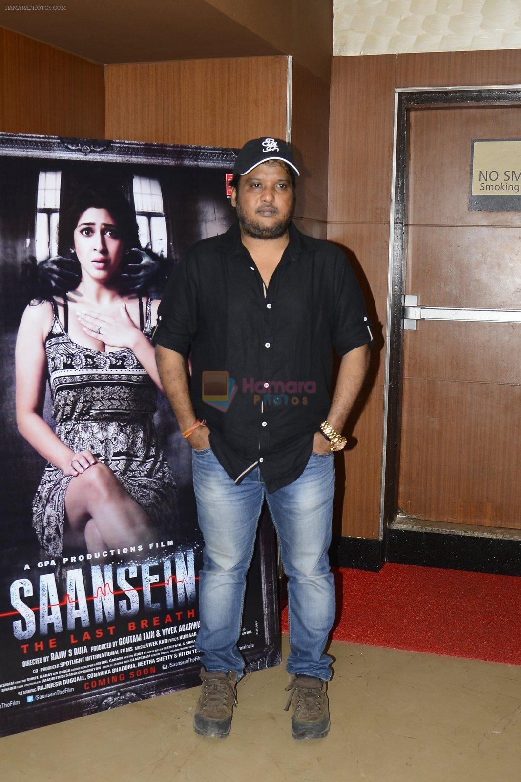 Rajiv Ruia at Trailer launch of Saansein on 5th Oct 2016