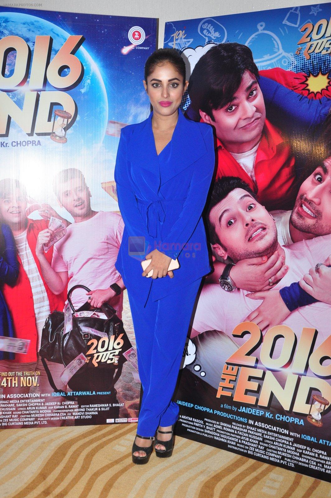 Priya Banerjee at the Trailer launch of film 2016 The End on 6th Oct 2016