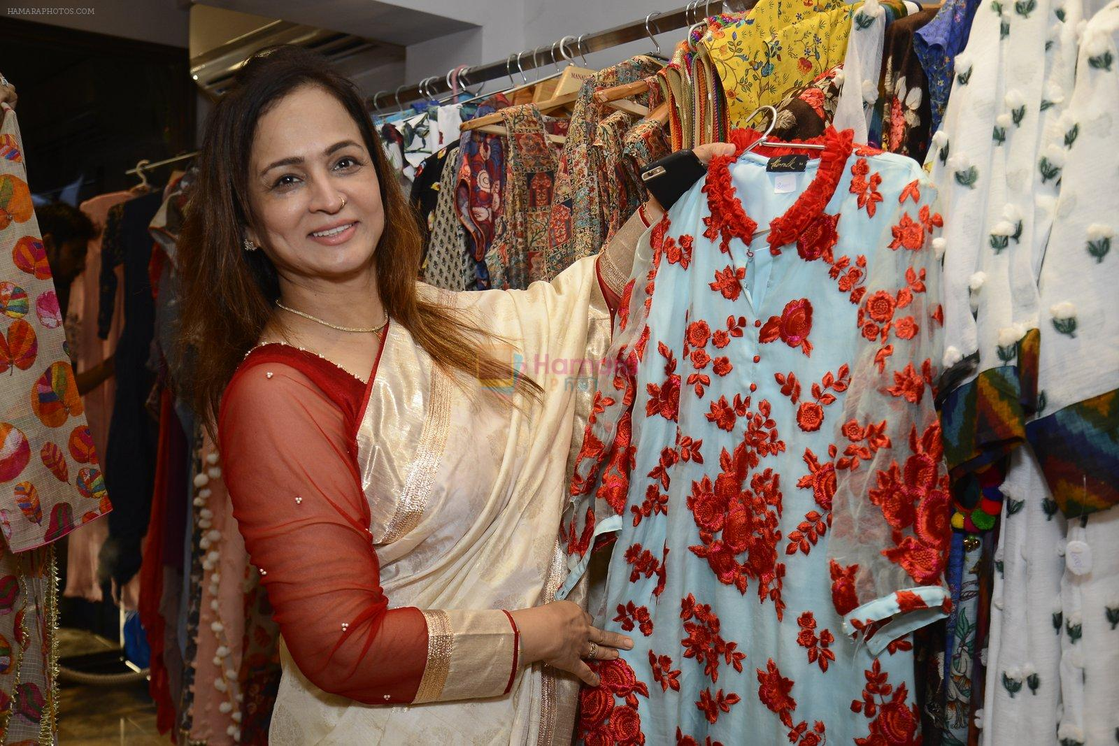 Smita Thackeray at designer Manali Jagtap store festive collection launch on 10th Oct 2016