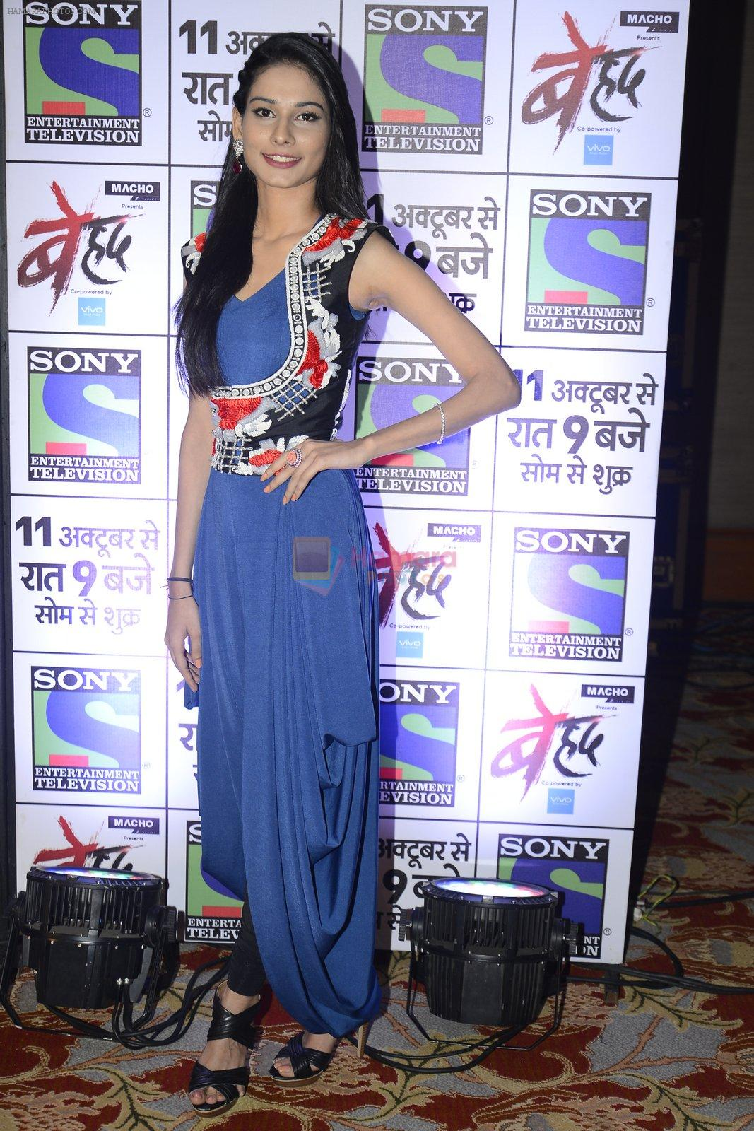 Aneri Vajani at Sony's new show Behad launch on 10th Oct 2016