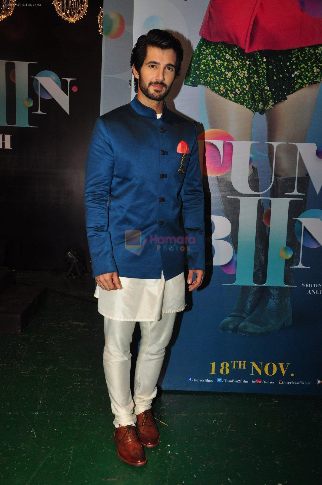 Ashim Gulati at Jagjit Singh tribute concert with Tum Bin 2 team and T-Series on 10th Oct 2016
