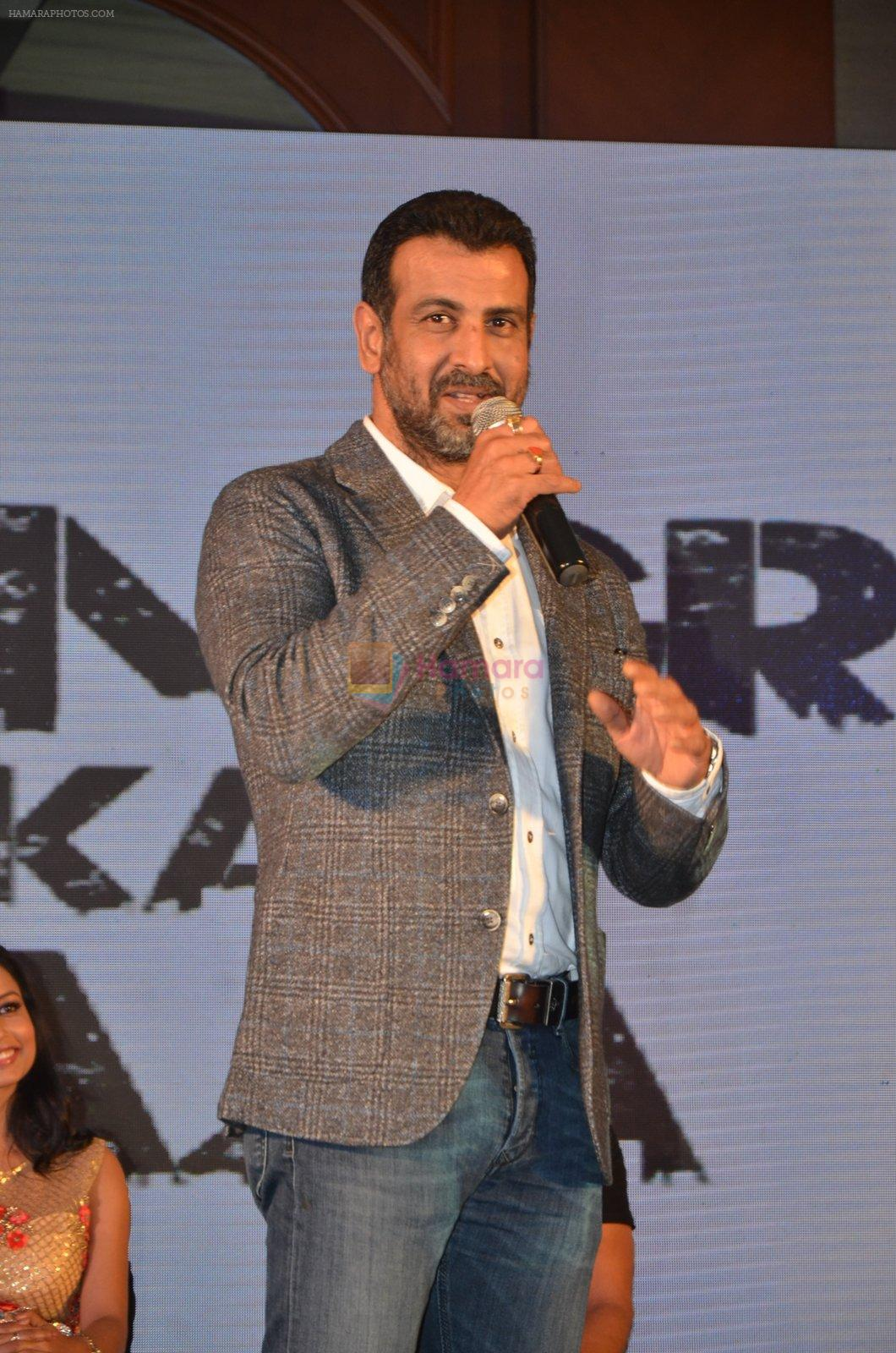 Ronit Roy at Dongri Ka Raja trailer launch on 12th Oct 2016