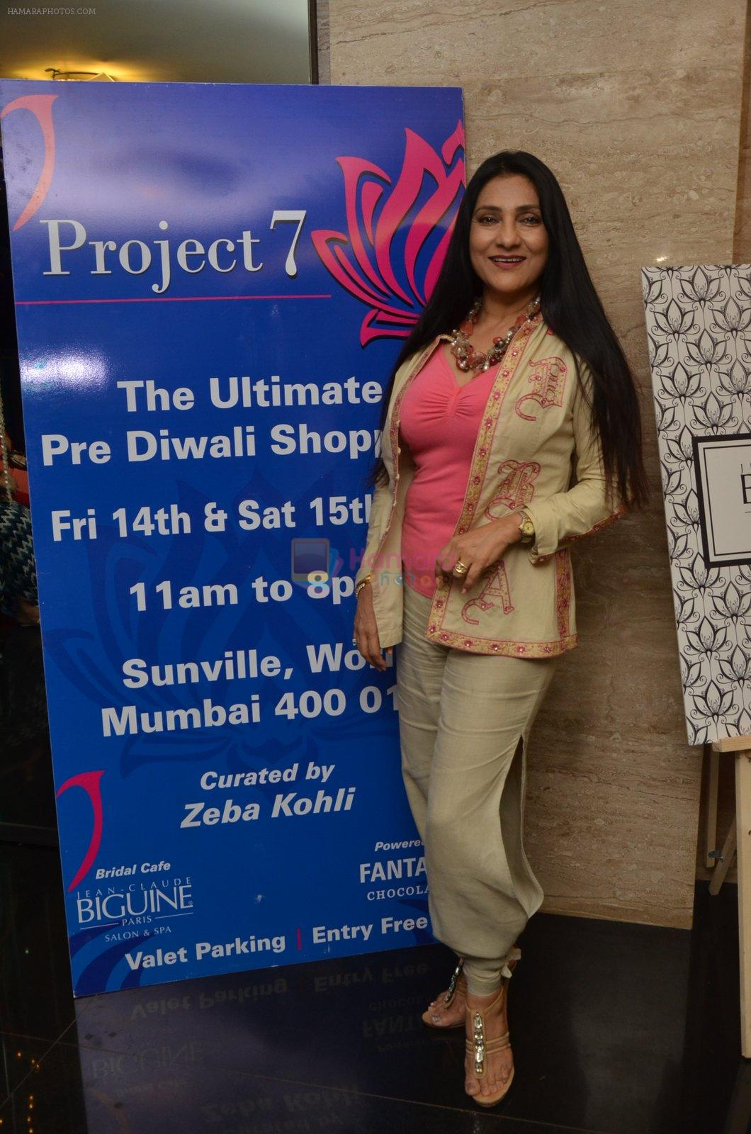 Aarti Surendranath at Project 7 launch on 14th Oct 2016