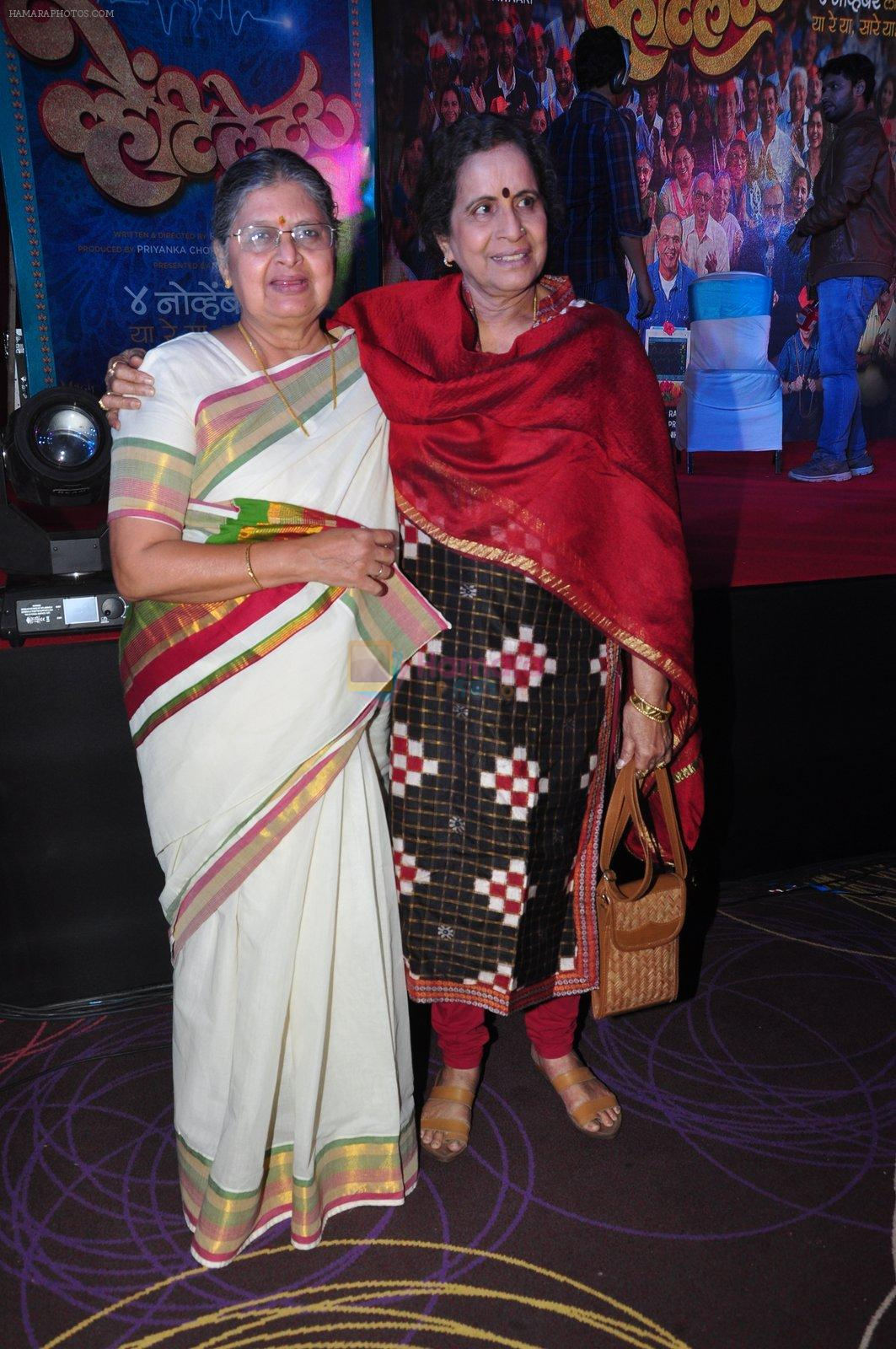 Usha Nadkarni at Priyanka's marathi film on 15th Oct 2016