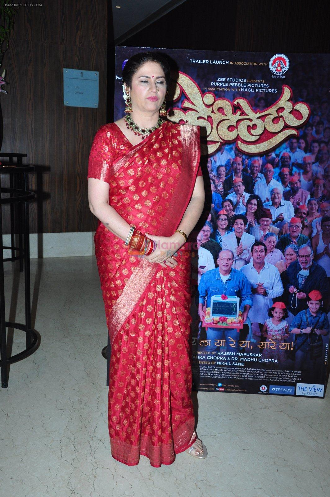 Kunika at Priyanka's marathi film on 15th Oct 2016