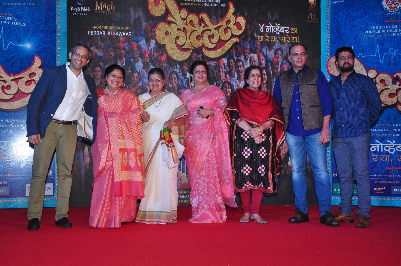 Usha Nadkarni,Ashutosh Gowariker at Priyanka's marathi film on 15th Oct 2016