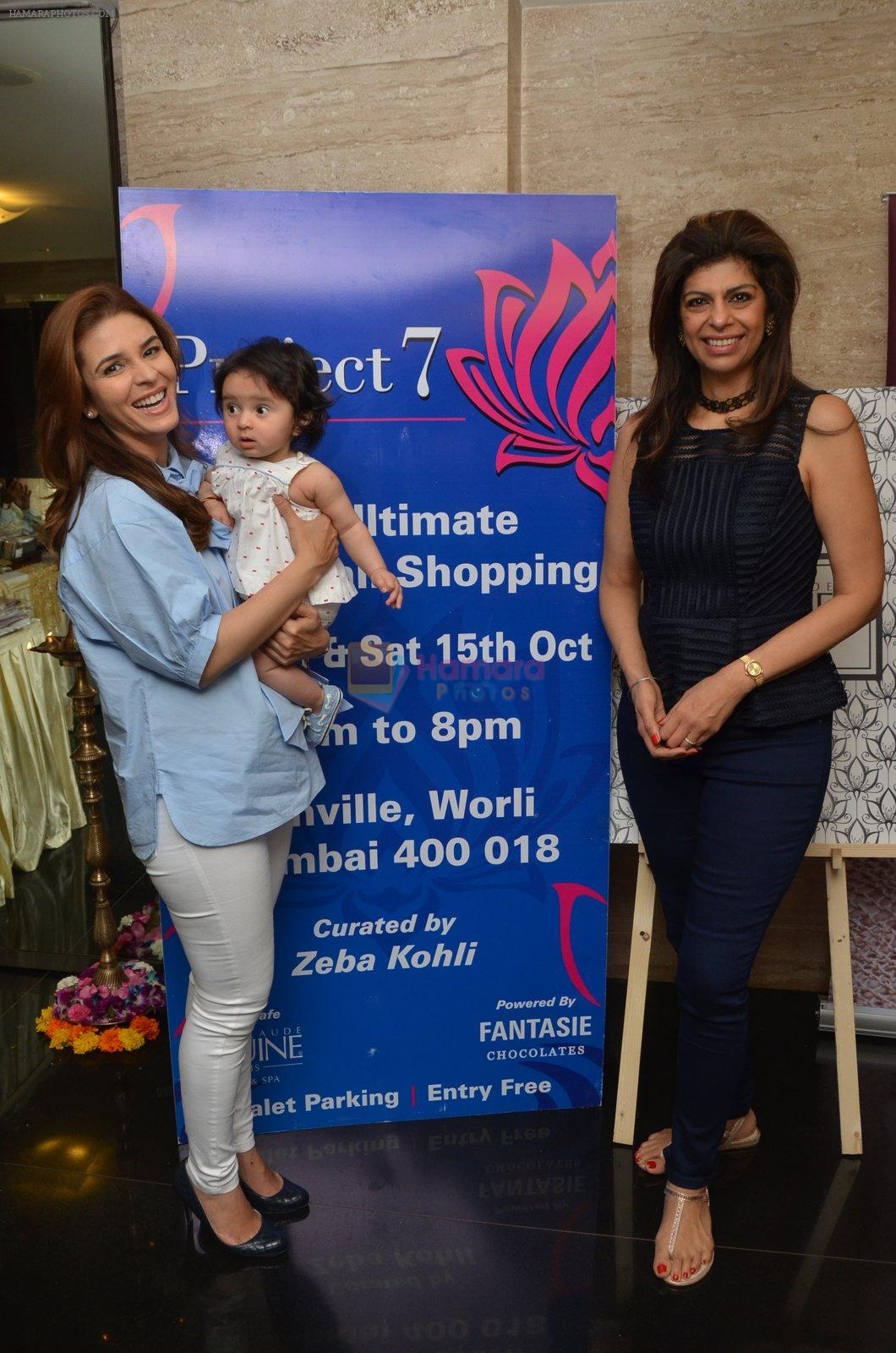 Raageshwari Loomba at Project 7 exhibition day 2 on 15th Oct 2016