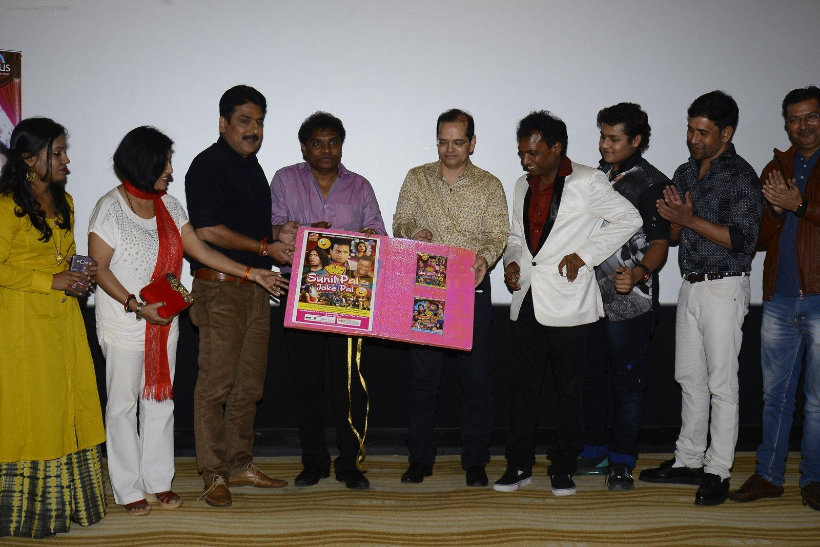 Johnny Lever at Sunil Pal's film launch in Mumbai on 18th Oct 2016