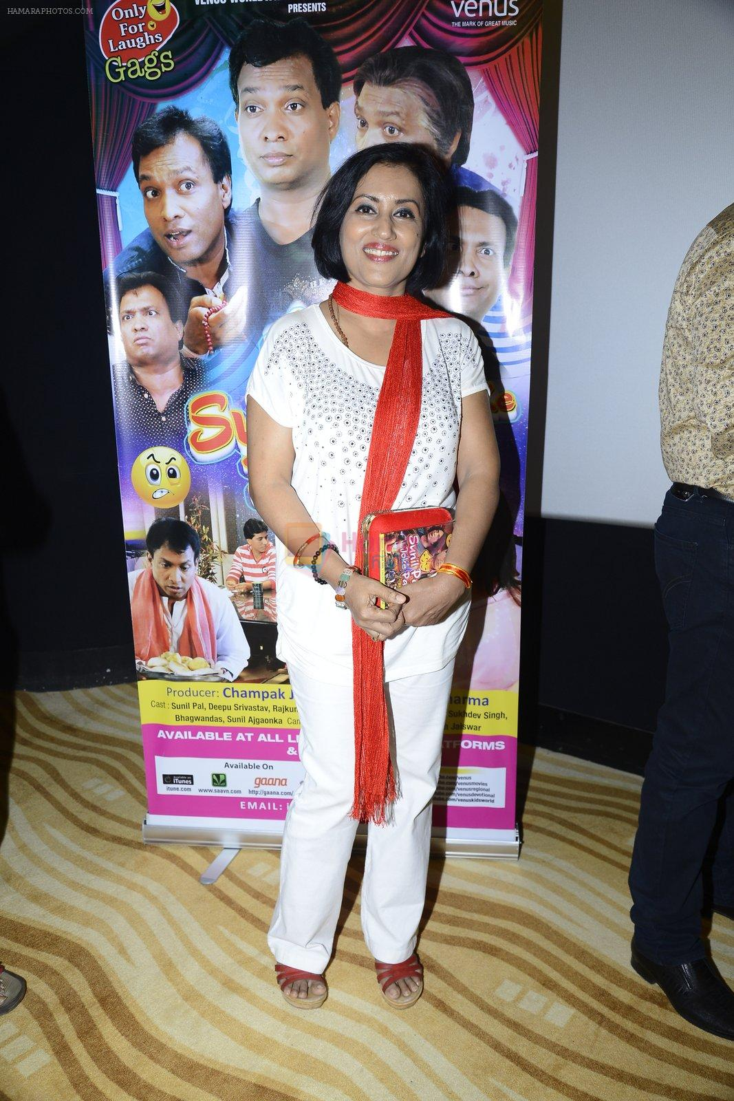 Madhushree at Sunil Pal's film launch in Mumbai on 18th Oct 2016