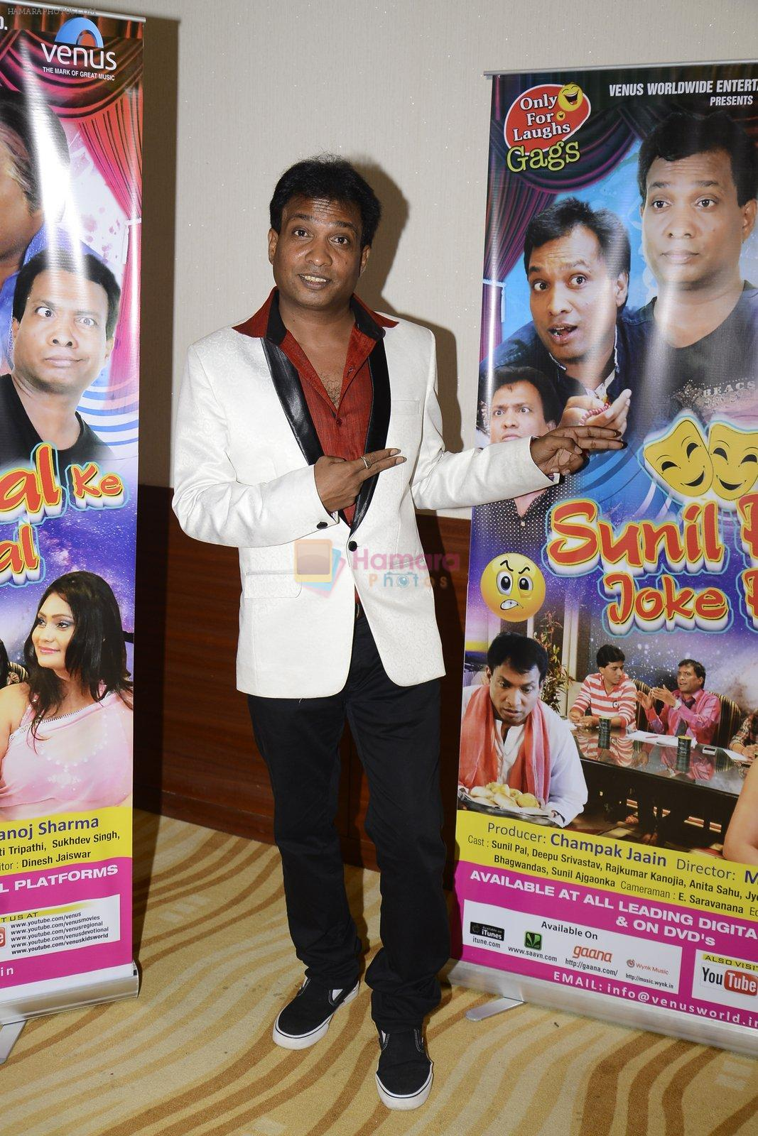 Sunil Pal's film launch in Mumbai on 18th Oct 2016