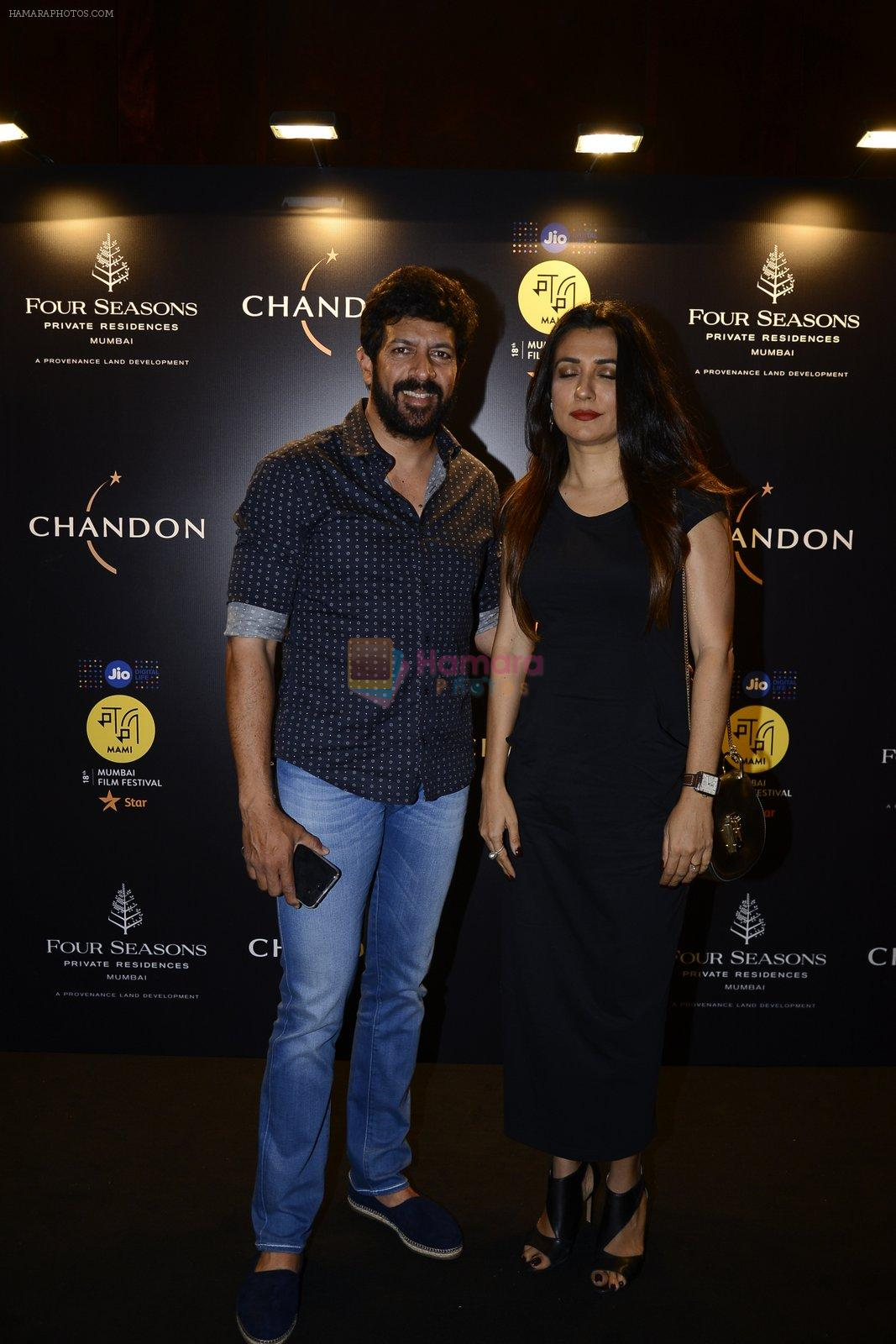 Mini Mathur at Chandon, Four Seasons bash hosted by Kiran Rao on 24th Oct 2016