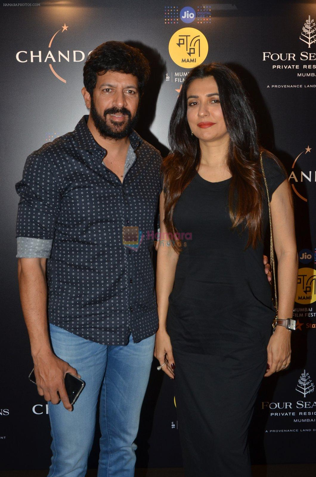 Mini Mathur, Kabir Khan at Chandon, Four Seasons bash hosted by Kiran Rao on 24th Oct 2016