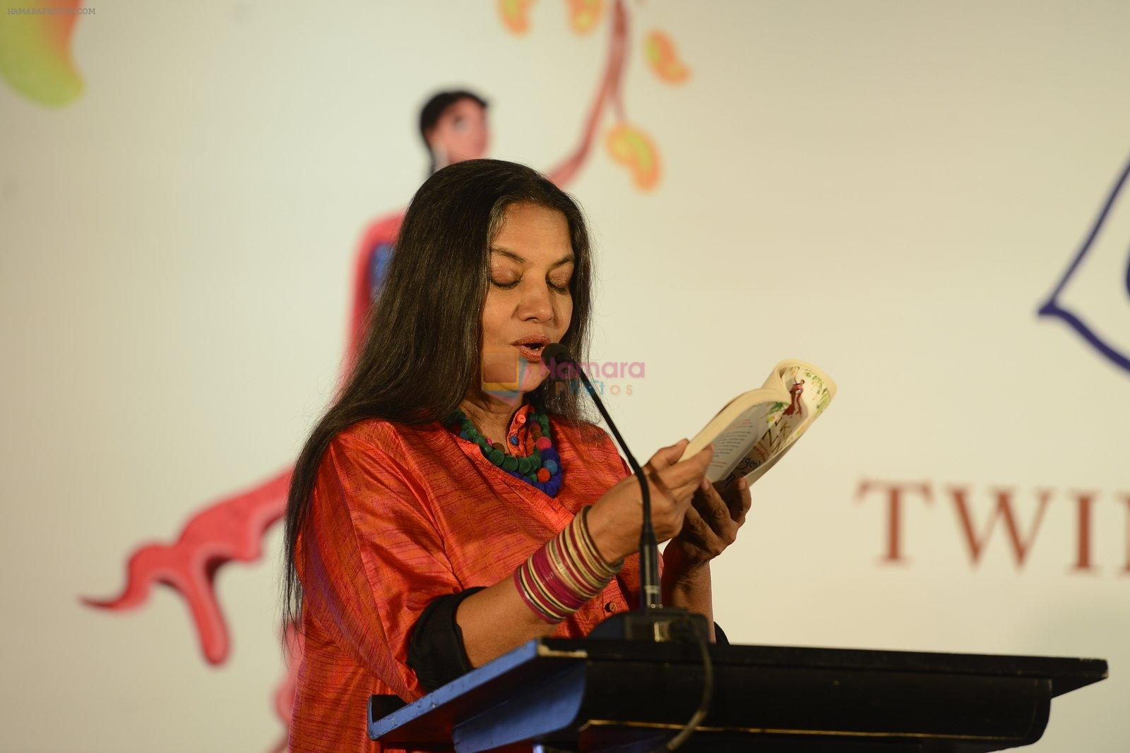 Shabana Azmi at Twinkle Khanna's book launch in J W Marriott, Mumbai on 15th Nov 2016