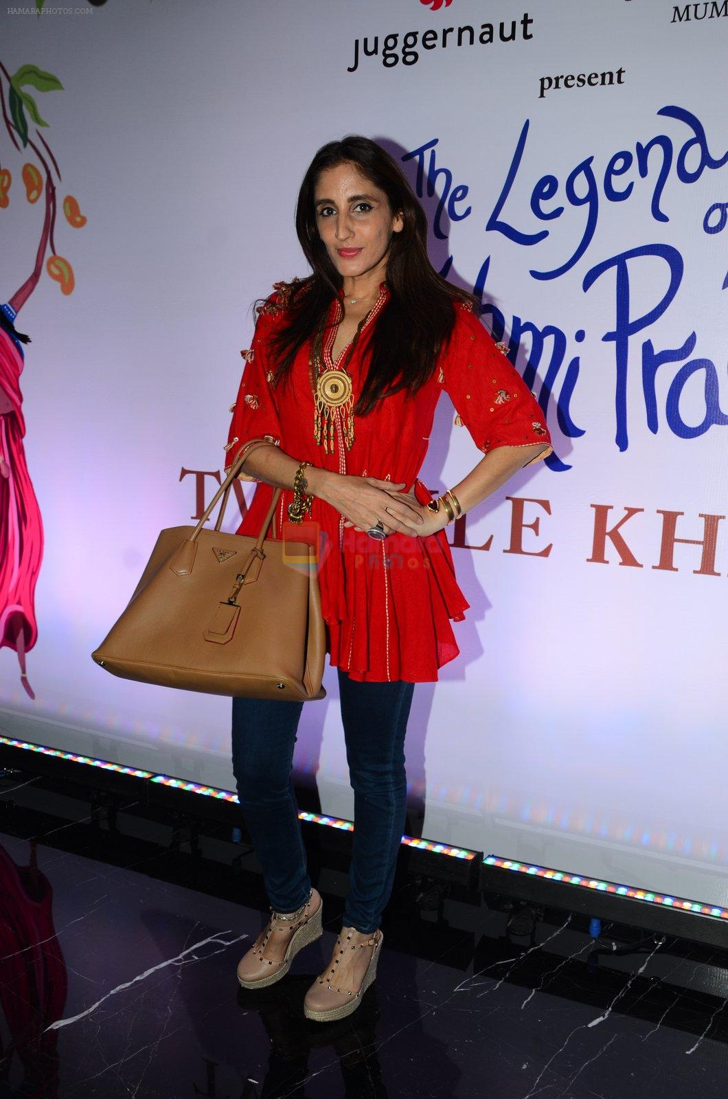Farah Ali Khan at Twinkle Khanna's book launch in J W Marriott, Mumbai on 15th Nov 2016