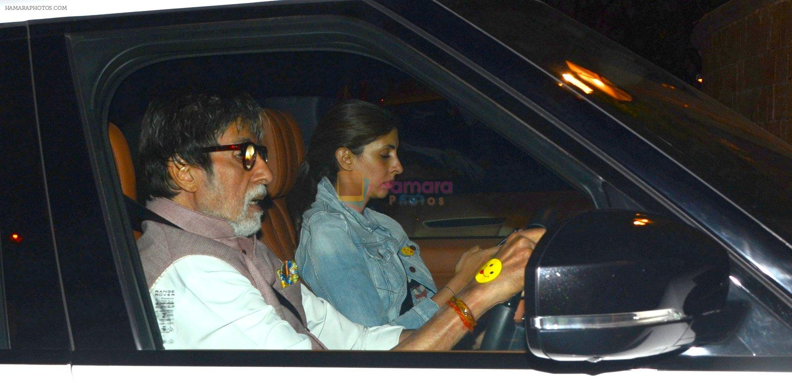 Amitabh Bachchan, Shweta Nanda snapped in Mumbai on 16th Nov 2016